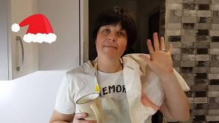 Download МЯСНАЯ ЗАКУСКА ОТ МАМЫ НА 2020 ГОД Mp3 and Videos