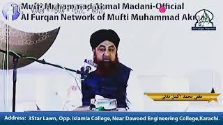 Jumua Bayan - Mufti Muhammad Akmal (31 May 2019) - AlFurqan Network