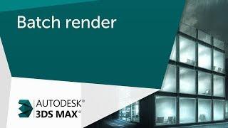[Урок 3ds Max] Пакетная визуализация.  Batch render.