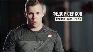 Большой Кубок 2017 - Федор Серков