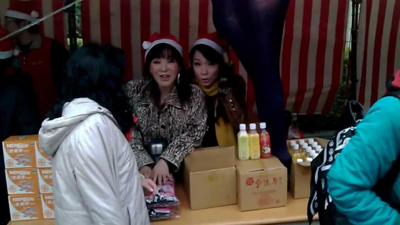 天良電視臺video-2012-12-23-14-13-17.3gp - YouTube