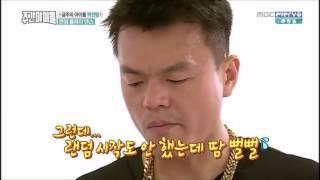 [ENG SUB] 160420 Weekly Idol JYP Part B