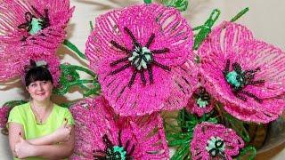 Маки из бисера плетение