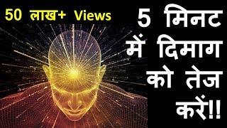 (Hindi)