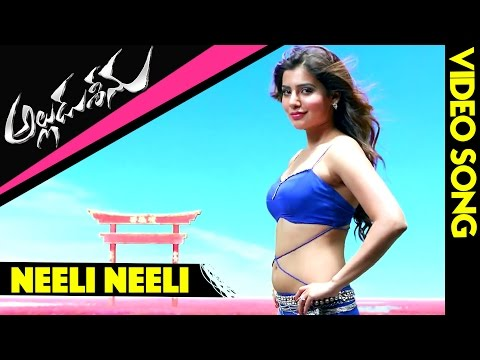 Neeli Neeli Video Song || Alludu Seenu...