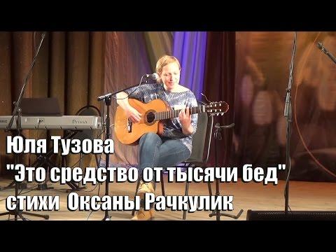 Роза на древке, Алексей Хромов, отрывок из спектакля Тавернаиз YouTube · С высокой четкостью · Длительность: 2 мин42 с  · Просмотров: 281 · отправлено: 2-10-2014 · кем отправлено: Авторская Песня