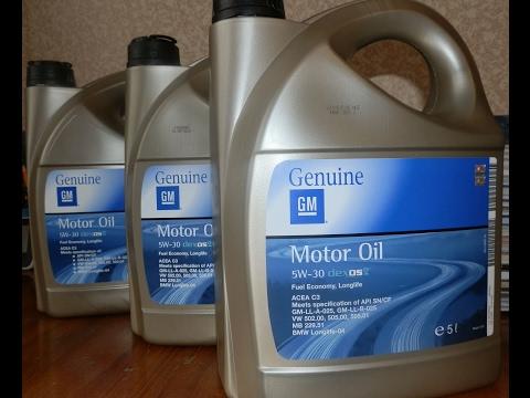 как отличить оригинальное масло GM Dexos 2 5W-30 от подделки