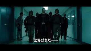 映画『マン・オブ・スティール』本予告 2013年8月30日公開