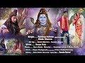 Gora Bhaang Ghot De Na || गोरा भांग घोट दे ना || 2017 New Haryanvi Kawad Song