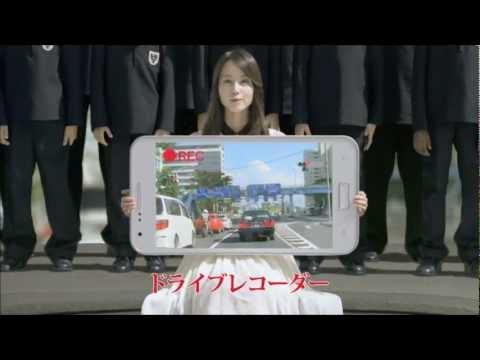 堀北真希 三井住友海上 CM スチル画像。CM動画を再生できます。