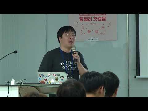 앵귤러 프레임워크 활용 예시(3회)_앵귤러 아키텍처 하루 만에 훑어보기