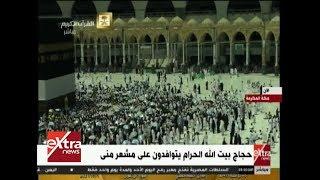 فيديو.. رئيس بعثة الحج: ما رأيته من تجهيزات في عرفات «أمر مبشر»