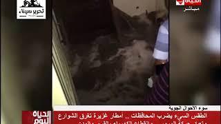 شاهد.. تعليق تامر أمين عن غرق شقة بعمارة في القاهرة الجديدة
