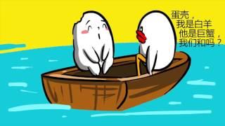 星座不求人 不同星座友谊之船怎么翻