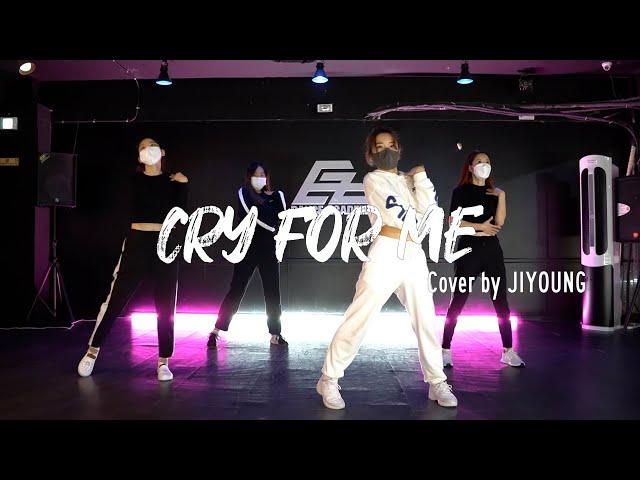 [잠실신천 댄스학원] 케이팝 안무배우기KPOP COVER 다이어트DIET 트와이스(TWICE) - Cry for me