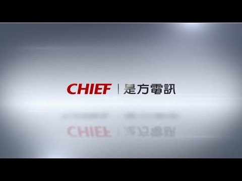 CHIEF Video
