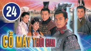 Cỗ máy thời gian 24/40 (tiếng Việt), DV chính:Cổ Thiên Lạc, Tuyên Huyên; TVB/2001
