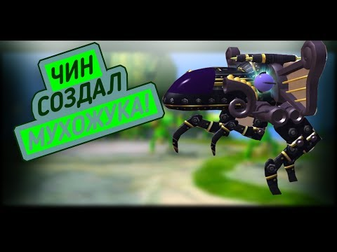 Spore. МУХОЖУК ПРИШЕЛ НА СЛУЖБУ! thumbnail