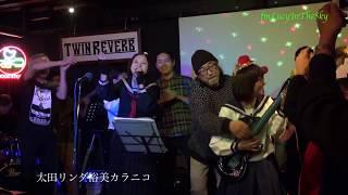江坂ツインリバーブ20171217 MARIA CLUB.