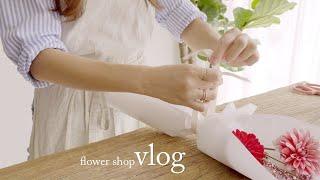 ENG / flower…