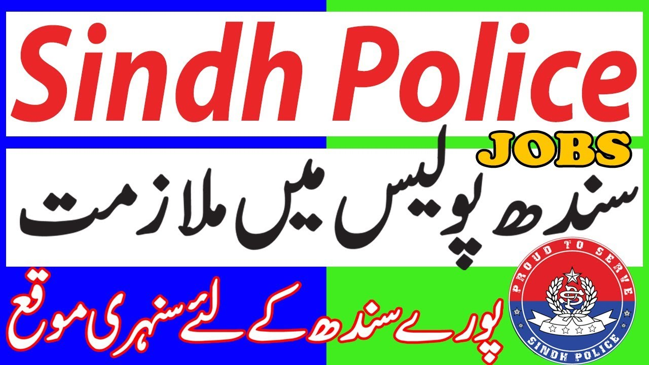 Sindh police jobs form