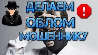 видео Как перевести деньги из России на Украину без комиссии онлайн