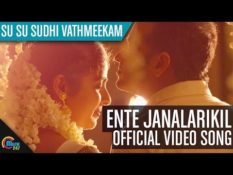 Ente Janalarikil Lyrics - Su Su Sudhi Vathmeekam Malayalam Movie Songs