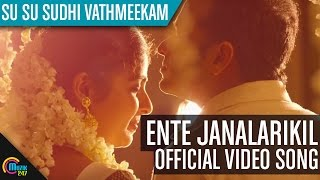 Su Su Sudhi Vathmeekam || Ente Janalarikil Song Video | Jayasurya, Swathy| Official