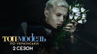 Лучшие фотосессии на Топ-модель по-украински: Вспомнить всё
