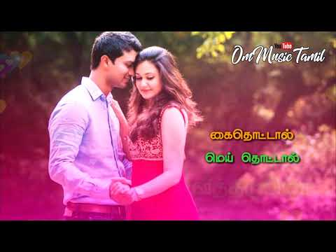 Sorgathin Vasapadi Song | Tamil Whatsapp Status / OM Music Tamil /