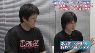 4年前のリベンジ、そして東京へ―~ <橘香織(たちばな・かおり)> 19...