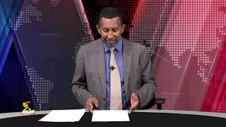 ESAT DC Daily News Mon Nov 12 2018