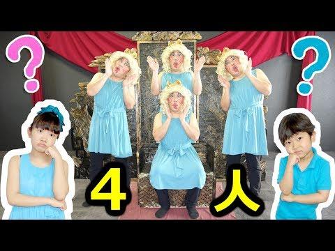 ★パパ子が4人?「チークの謎・・・」ミステリードラマ★Cheek Mystery★