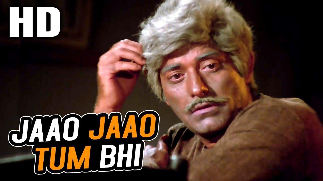 Download Jaao Jaao Tum Bhi   Mohammed Rafi   Dil Ka Raja 1972 Songs   Raaj Kumar