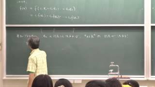 線形代数I (2013) (25) 線形写像と行列 (Linear Algebra I (2013), Lecture 25)