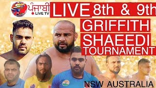 GRIFFITH SHAHEEDI TOURNAMENT  AUSTRALIA DAY 1