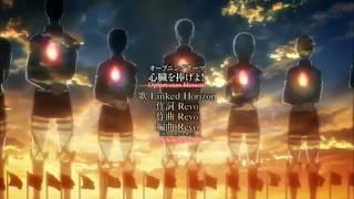 Shingeki no Kyojin Opening 1 Season 2 FULL + LYRIC「進撃の…