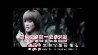 Khmer Chinese Song►Angela - Ru guo shang tian zai gan dong ni duo yi ci