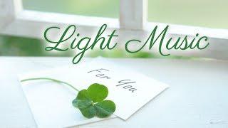 Light Music | 靈修音樂  晨禱 如鹿切慕溪水 安靜神前