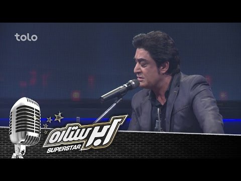 SuperStar Season 2 - Top 6 Result Show - Ahmad Fanoos