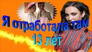 Бузова про своего мужчину\первый канал и УХОД С ТНТ\Свадьба Артемовой и Кузина