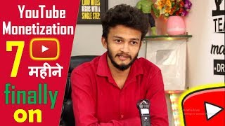 How to earn money from your youtube videos || All about Youtube Monetization || step by step guide