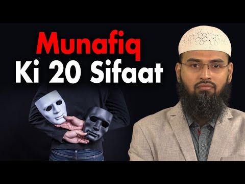 Munafiq Ki 20 Sifaat - Twenty Characterstics of A Hypocrite By Adv. Faiz Syed