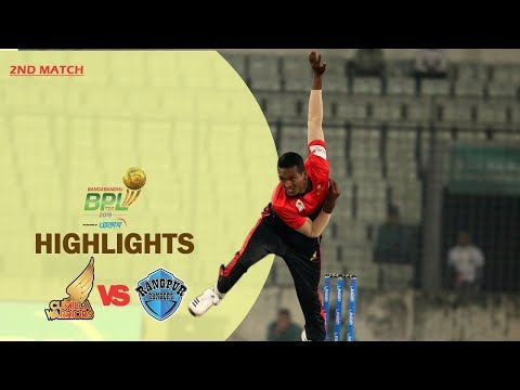 Cumilla Warriors Vs Rangpur Rangers Highlights | 2nd Match | Season 7 | Bangabandhu BPL 2019-20