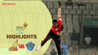 Cumilla Warriors vs Rangpur Rangers Highlights | 2nd Match | Season 7 | Bangabandhu BPL 2019-20