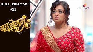 Bahu Begum - Full Episode 11 - With English Subtitles
