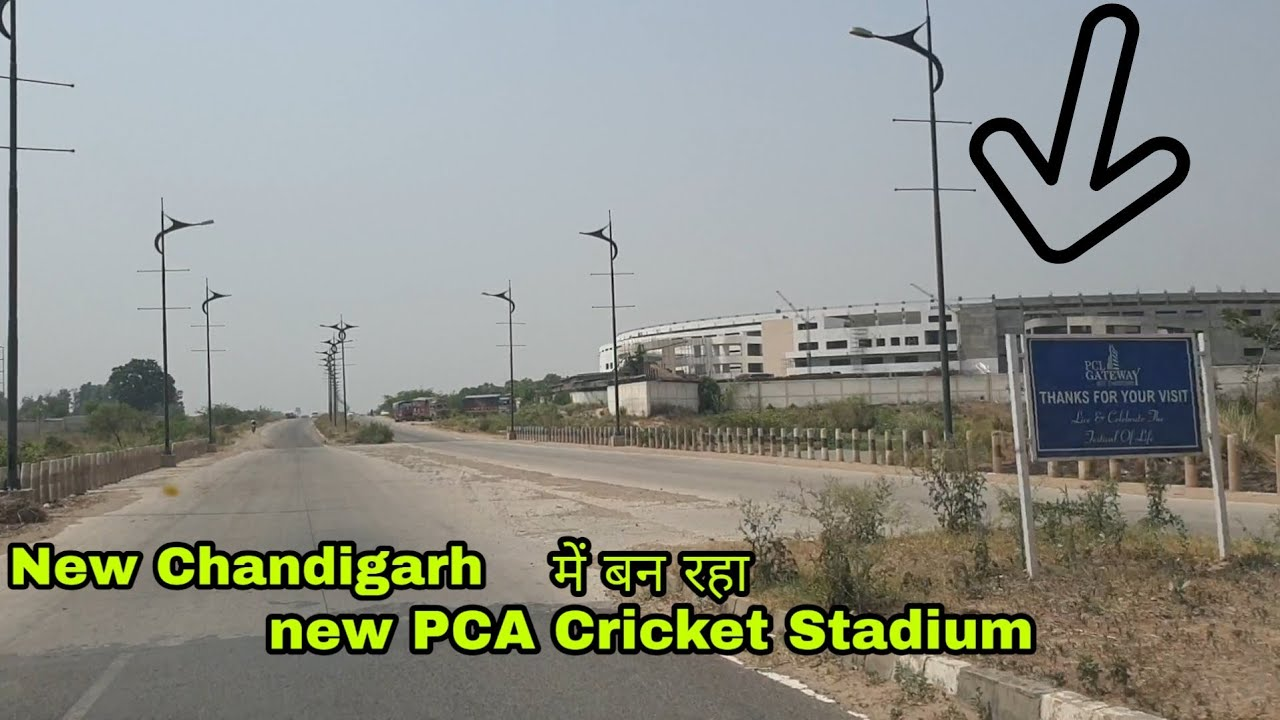 New PCA  Cricket Stadium Full Tour ,North India's Biggest Stadium in  New Chandigarh