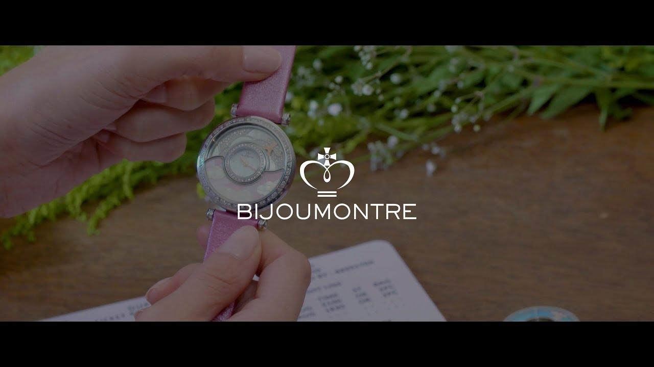 Bijoumontre : Around the World