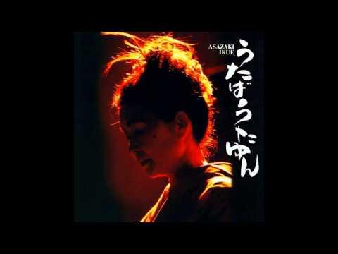 Ikue Asazaki - Chidori Hama