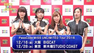 PassCode MajorDebutSingle「MISS UNLIMITED」 発売中 ジェットコースタ...
